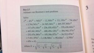Математикът ми е по-силен от математика ти